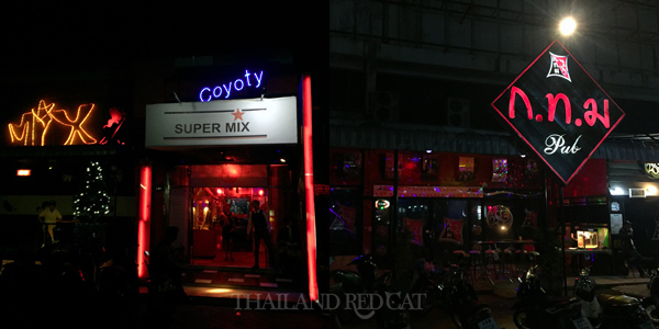 Coyote Bars in Korat