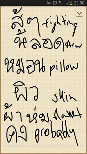 How I got fluent in Thai in one year 10