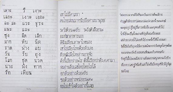 How I got fluent in Thai in one year 8