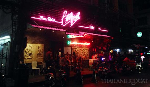 Crazy House Bangkok