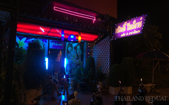 Karaoke Bar in Khon Kaen