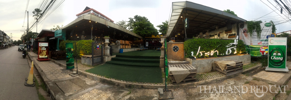 Bar in Nong Khai