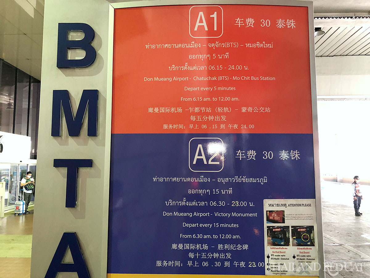 A1 A2 Airport Bus Timetable
