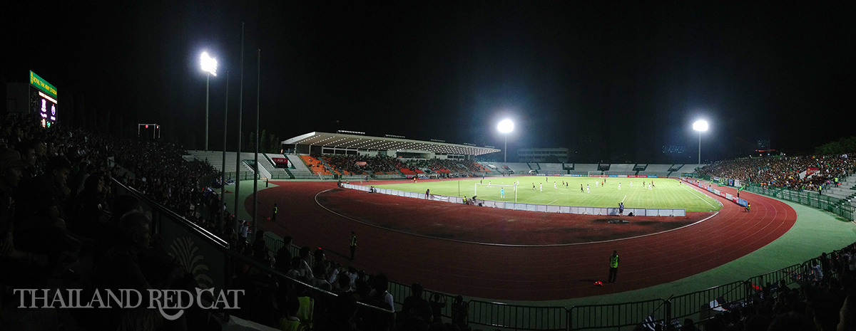 Army United Stadium