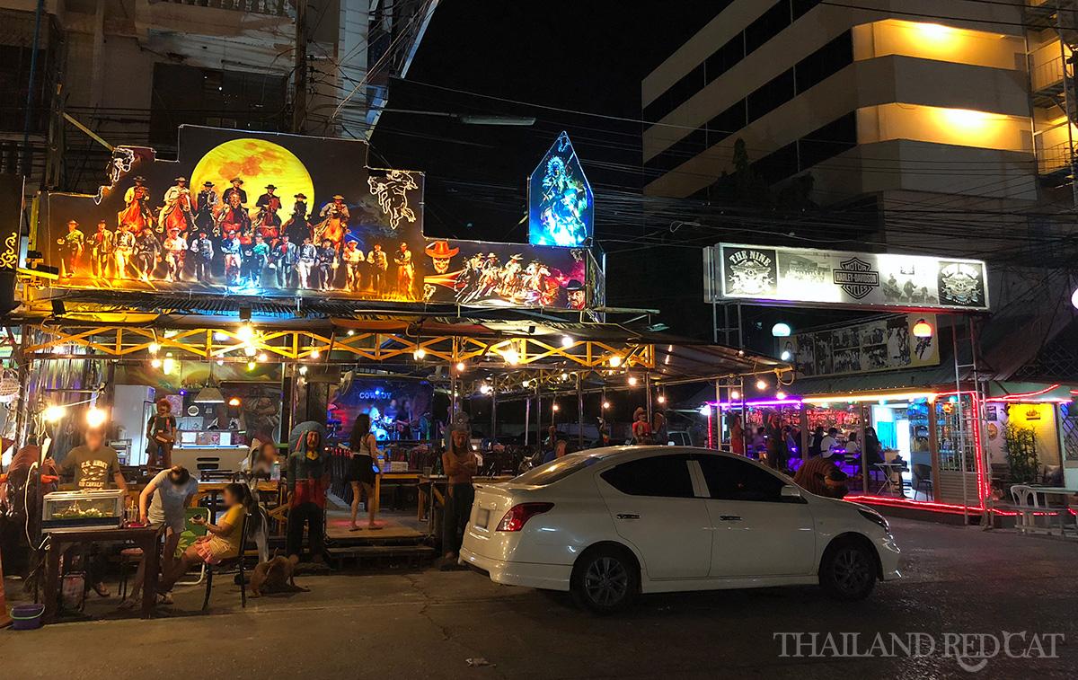 Ayutthaya Bars