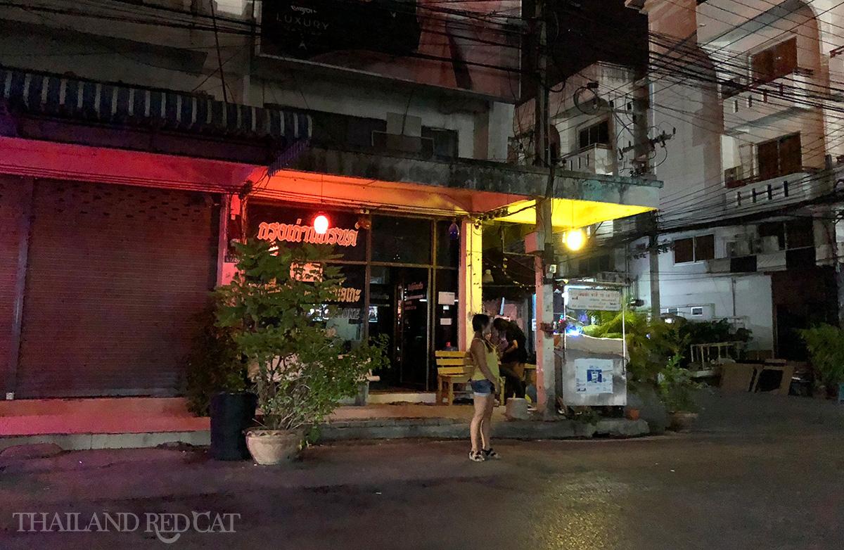 Ayutthaya Ladyboy