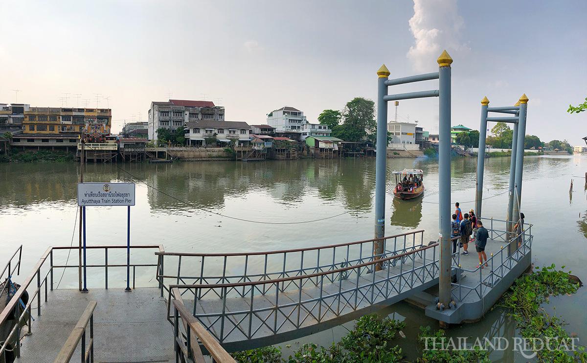 Ayutthaya River Ferry