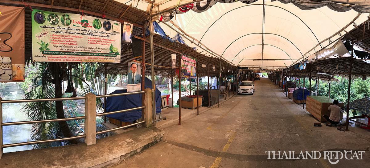 Bang Krachao Floating Market 2
