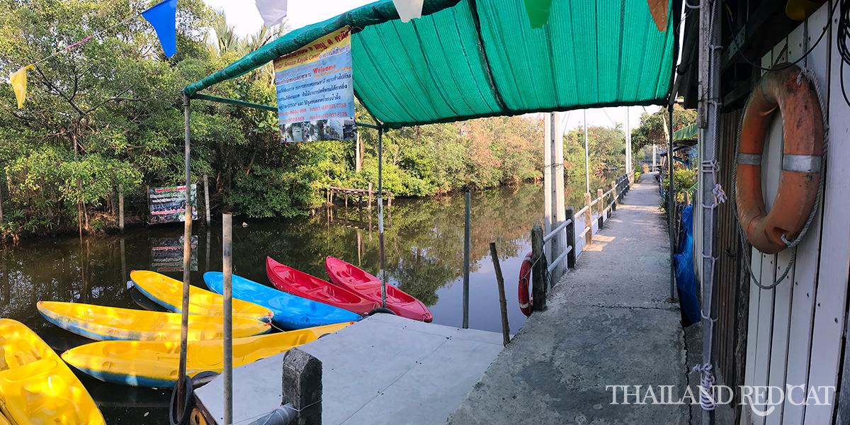 Bang Krachao Kayaks
