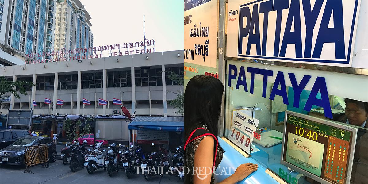 Bangkok Ekkamai Bus Terminal
