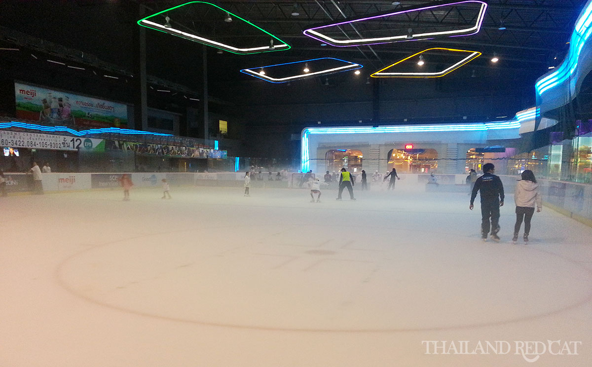 Bangkok Ice Skating