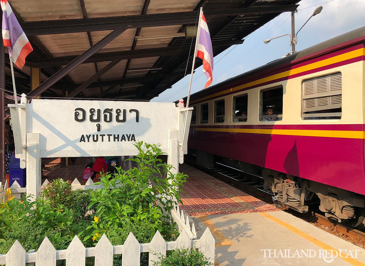 Bangkok to Ayutthaya Train