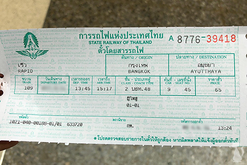 Bangkok to Ayutthaya Train Ticket