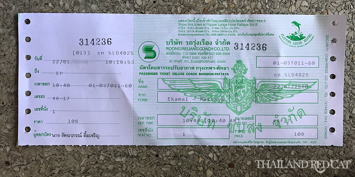 Bangkok to Pattaya Ticket