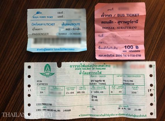Bangkok to Samui Tickets