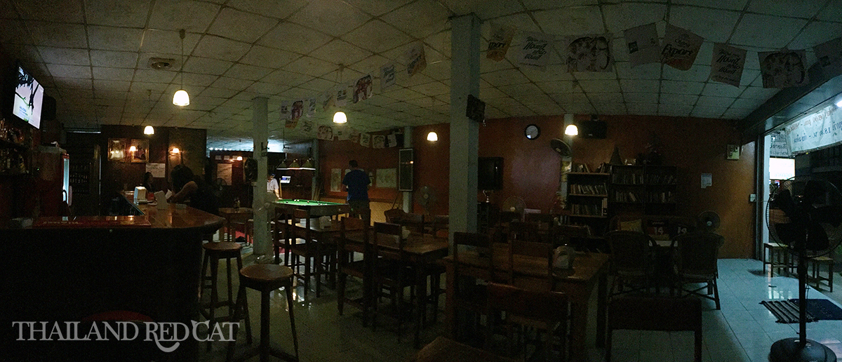 Bar in Ubon Ratchathani