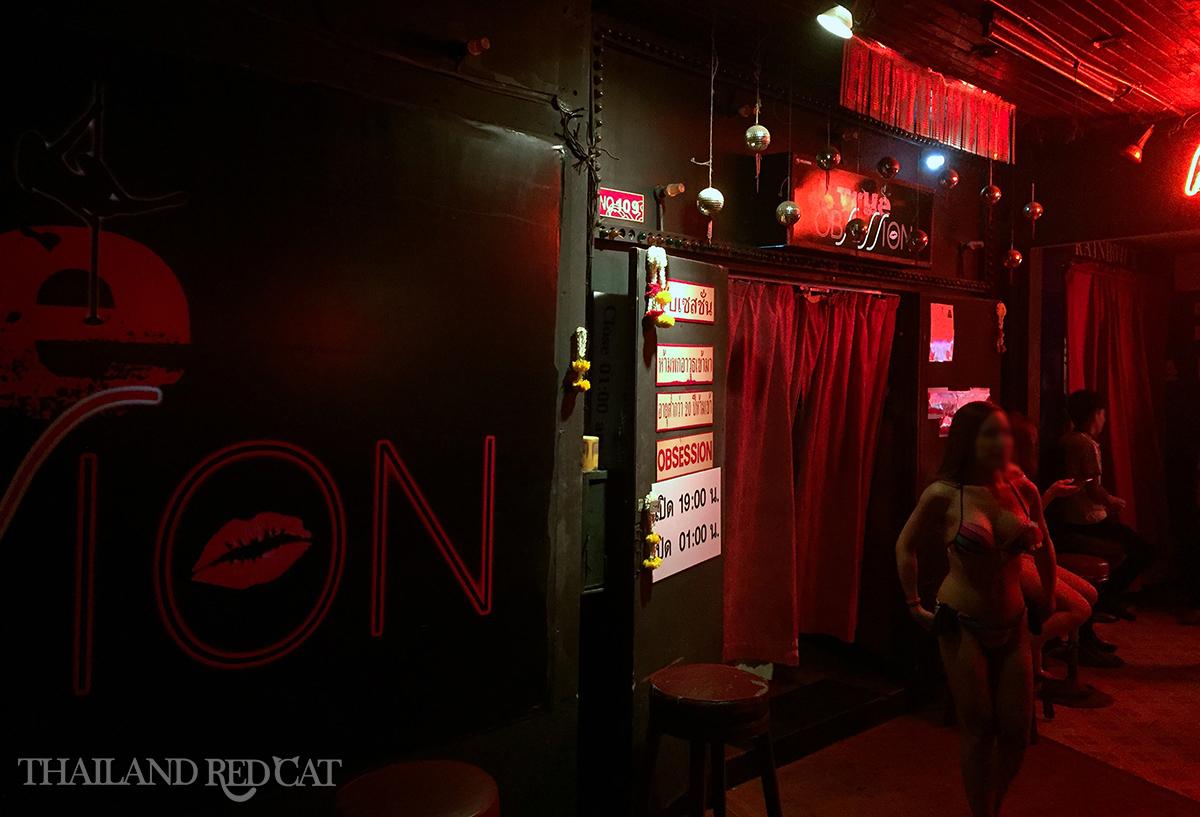Best Ladyboy Go Go Bar in Bangkok