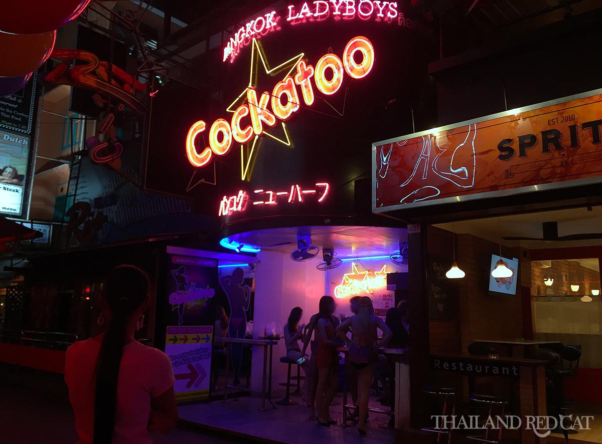 Best Ladyboy Go Go Bar in Soi Cowboy