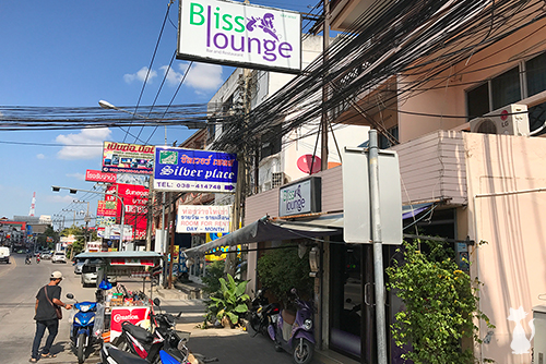 Bliss Lounge Pattaya