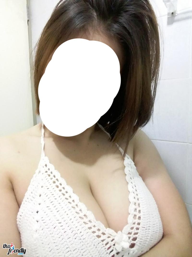 Busty Thai Girl