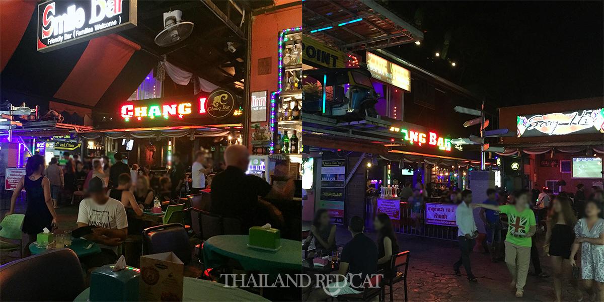 Center Point Ao Nang