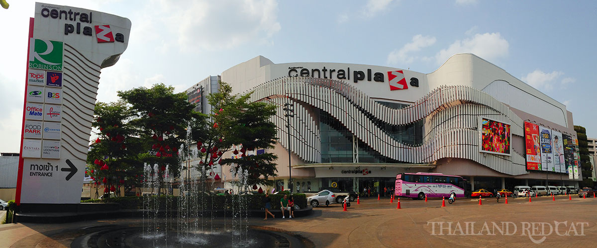 Central Plaza in Udon Thani