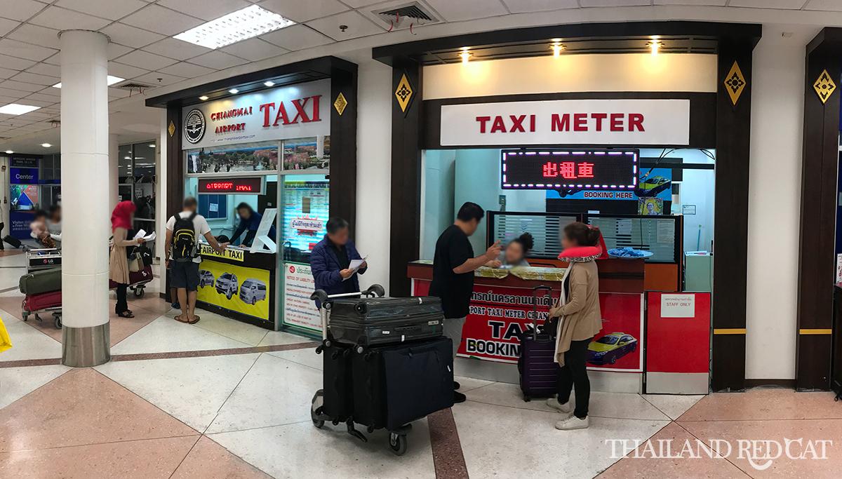 Chiang Mai Airport Taxi
