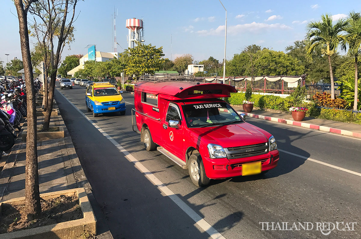 Chiang Mai Airport to Downtown