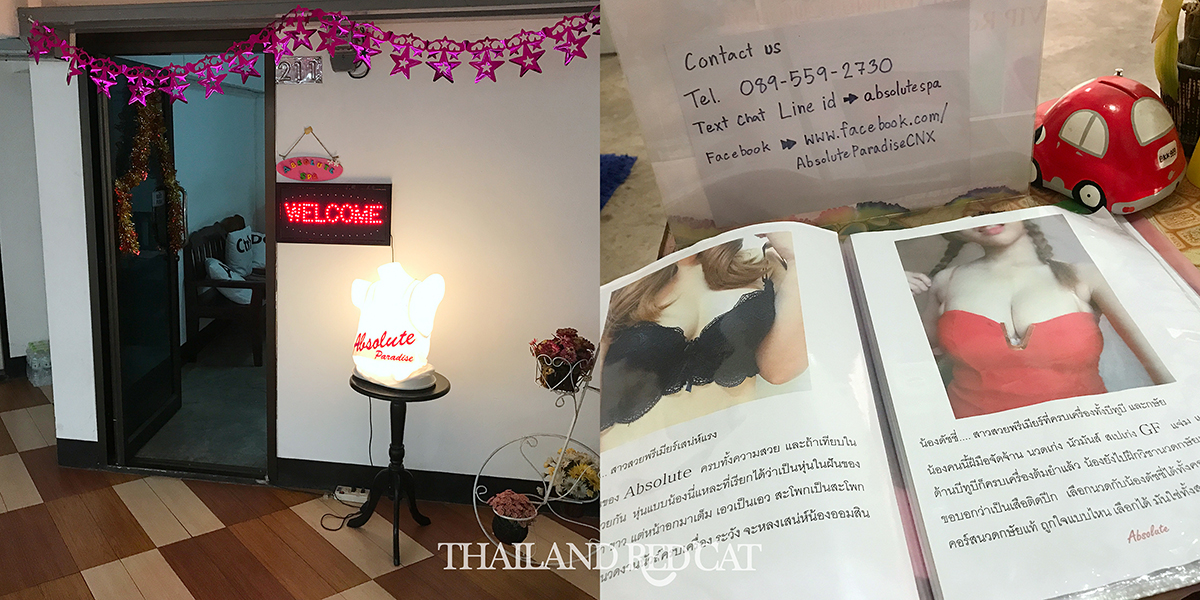 Massage Erotique à Chiang Mai