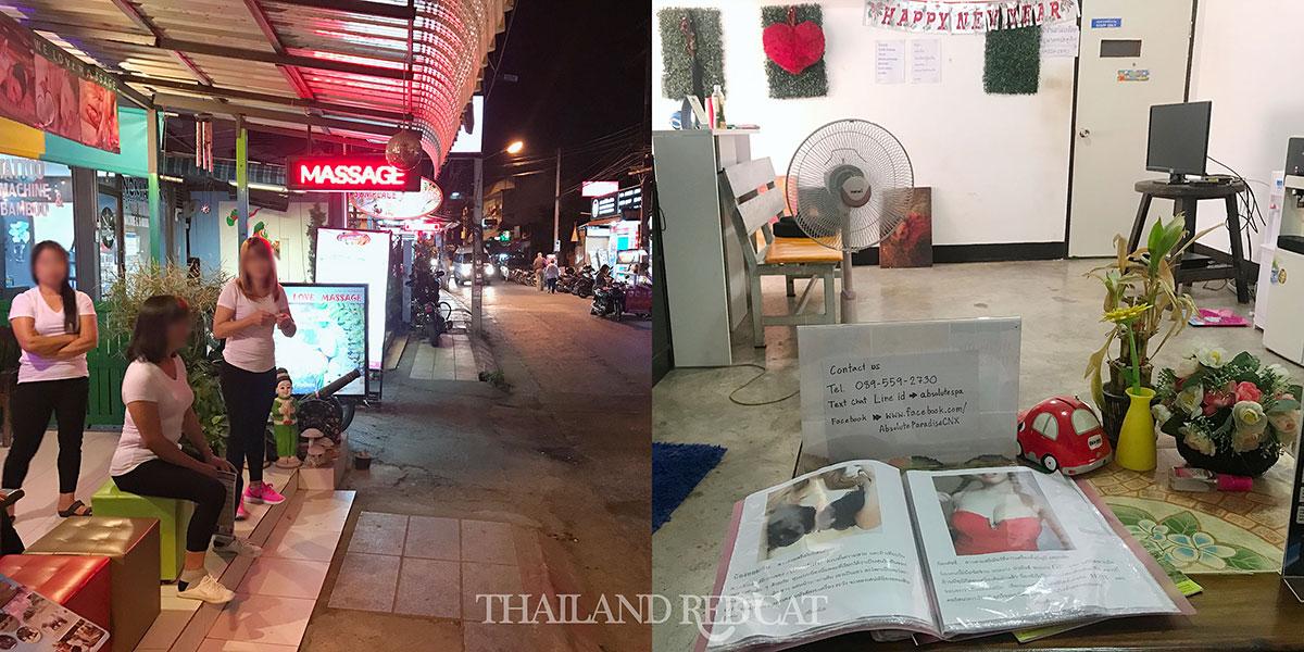Massaggi Chiang Mai