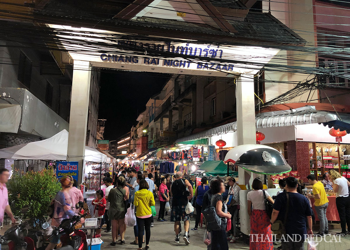 Chiang Rai Night Bazar
