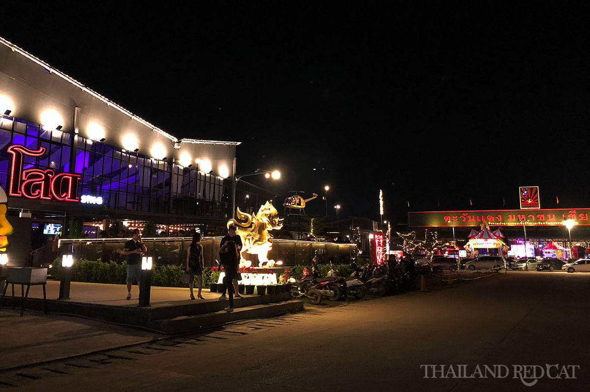 Chiang Rai Night Clubs