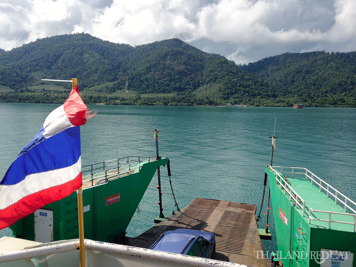 Ferry from Trat to Koh Chang
