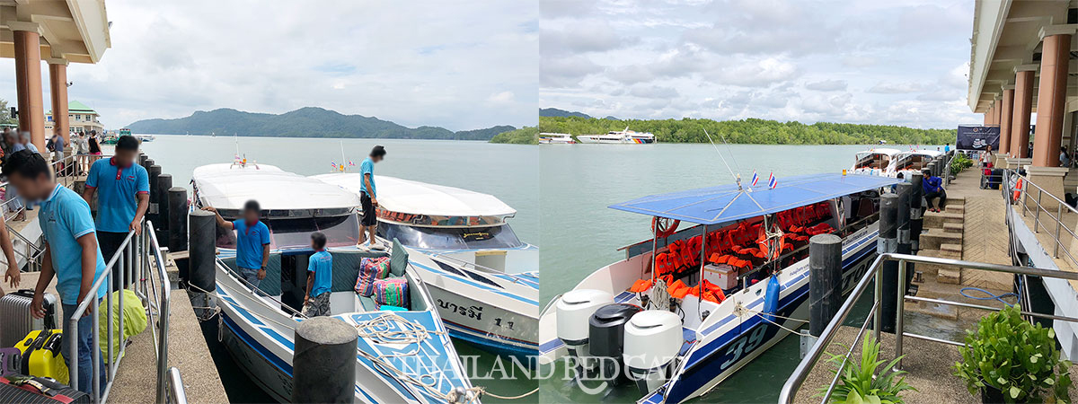 Ferry to Koh Lipe