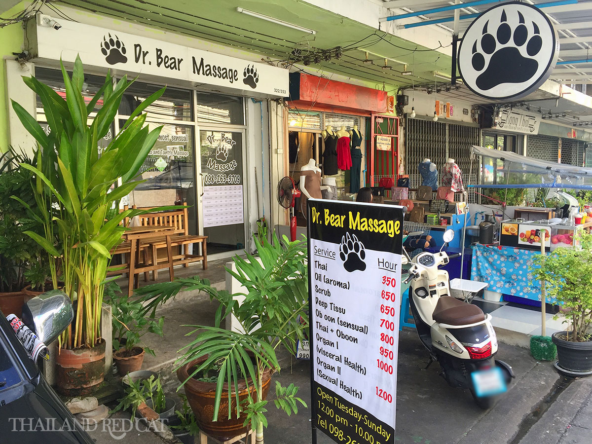 Gay Massage in Bangkok