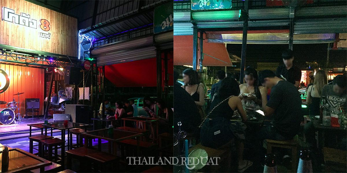 Girly Bar in Krabi Town