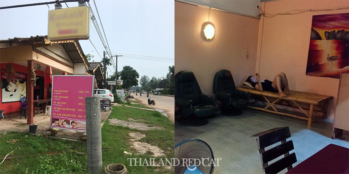 Happy Ending Massage on Koh Lanta