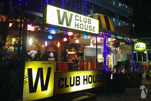 Hua Hin Karaoke Bar