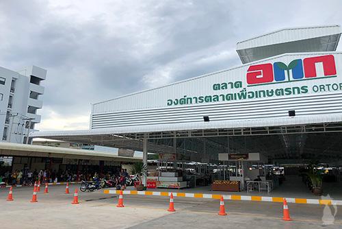 Hua Hin Minivan Station