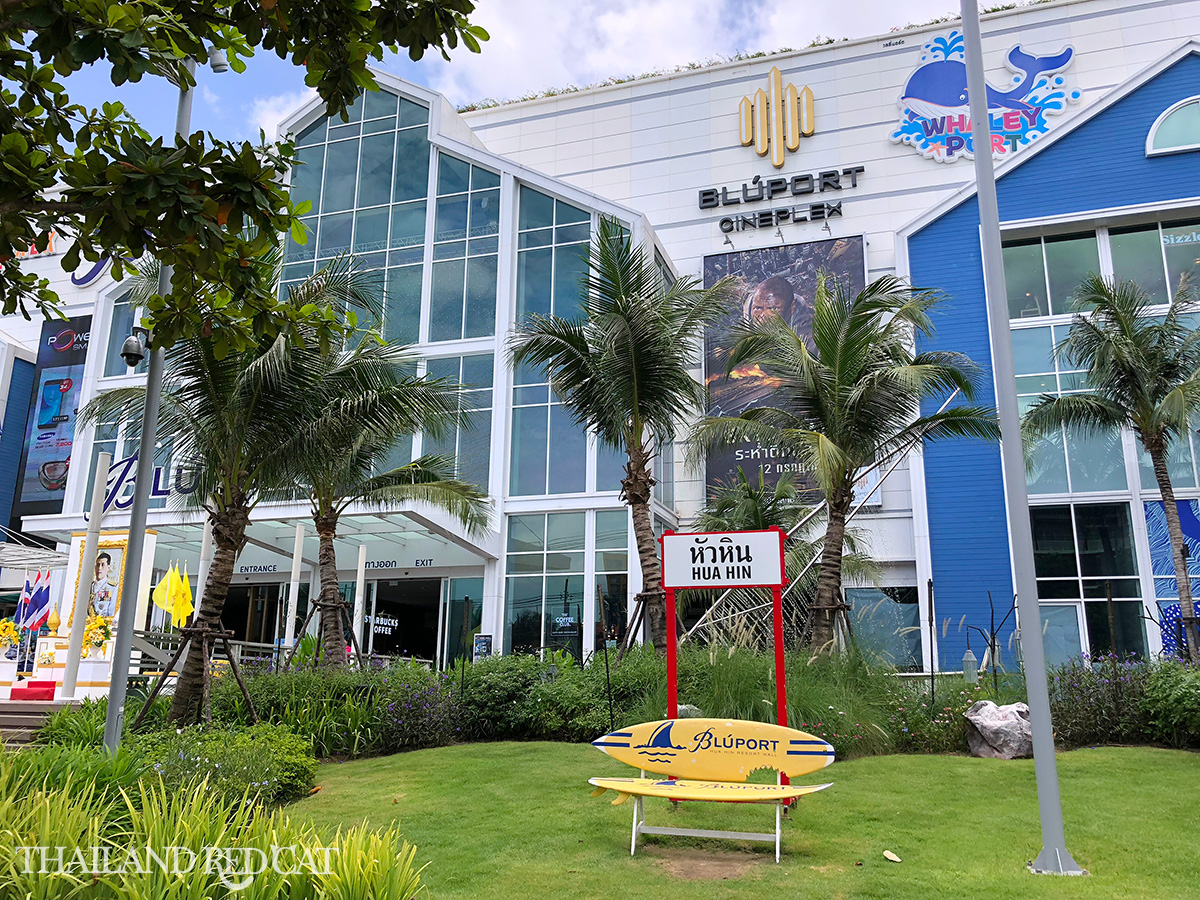 Hua Hin Shopping Mall