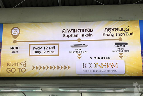 Icon Siam Directions
