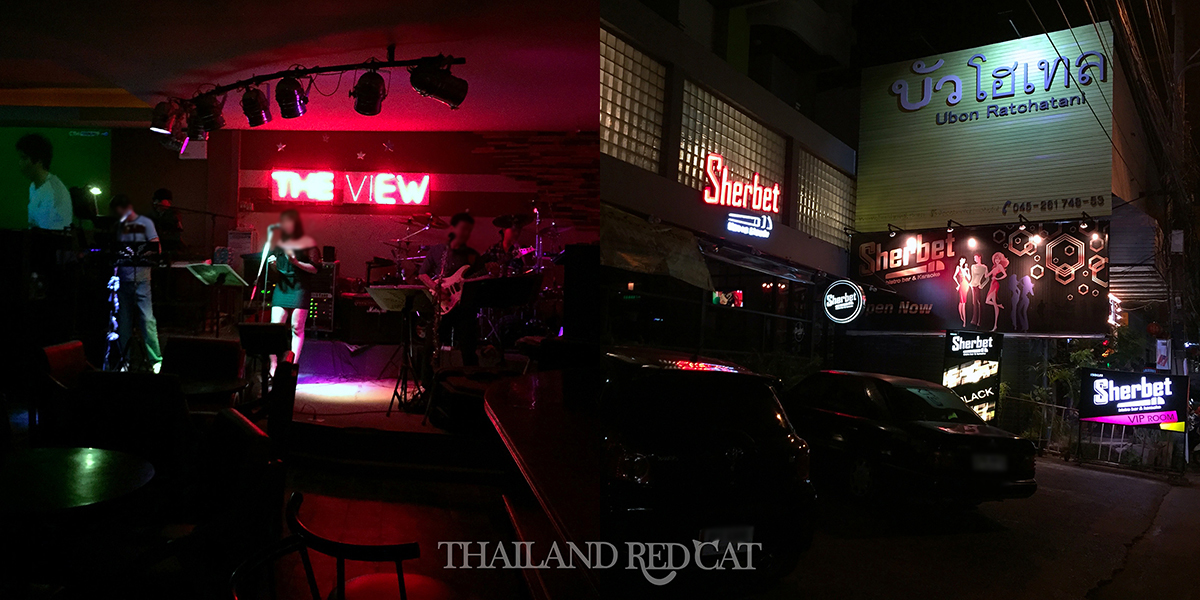 Karaoke Bars in Ubon Ratchathani