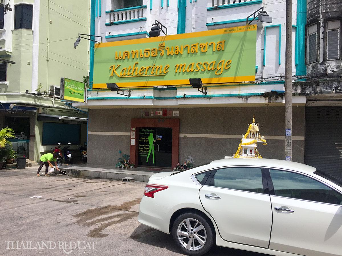 Massage Katherine à Phuket