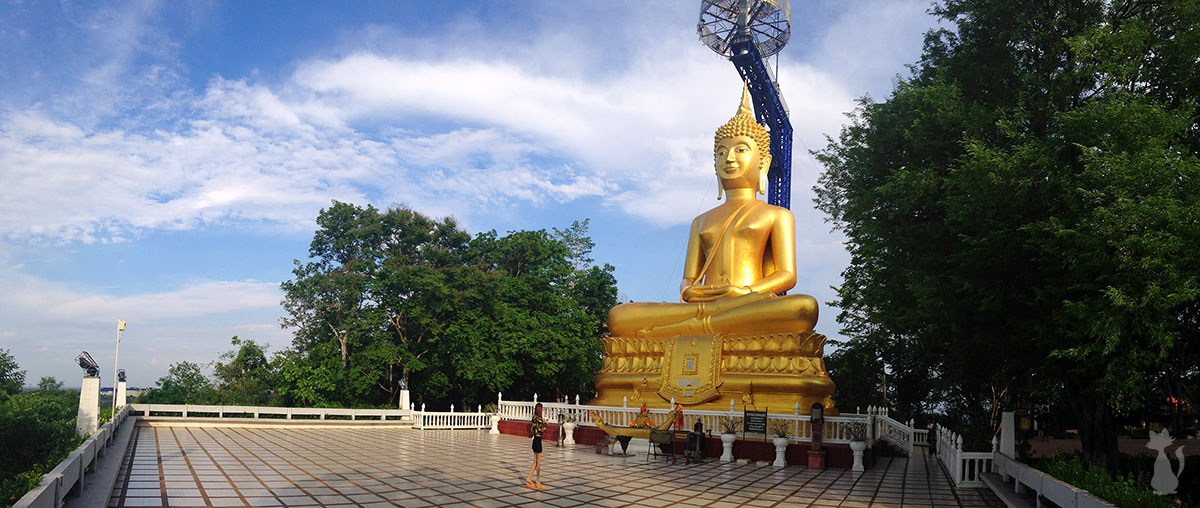 Khao Kradong Forest Park Buriram