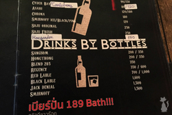 Khao Lak Night Club Drink Prices
