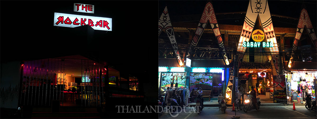 Koh Chang Night Clubs