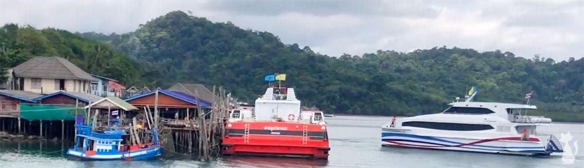 Koh Kood Ferry