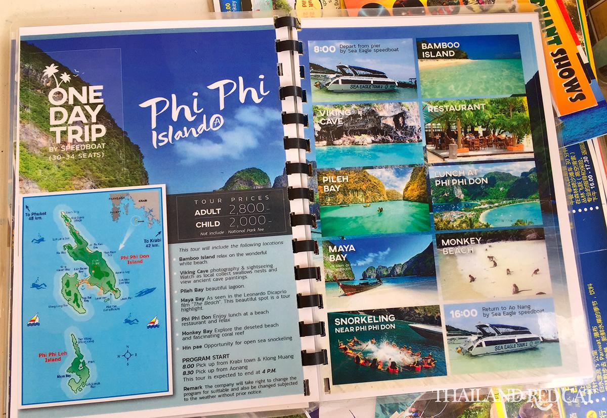 Koh Phi Phi 7 Island Tour