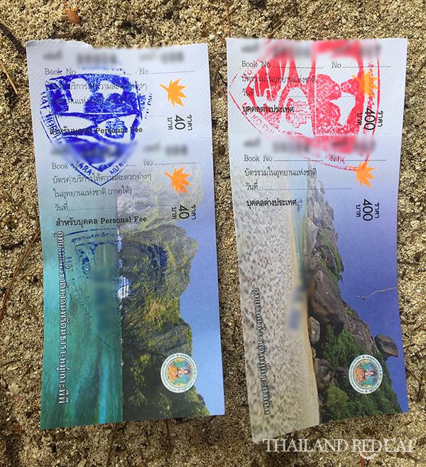 Koh Phi Phi Ticket