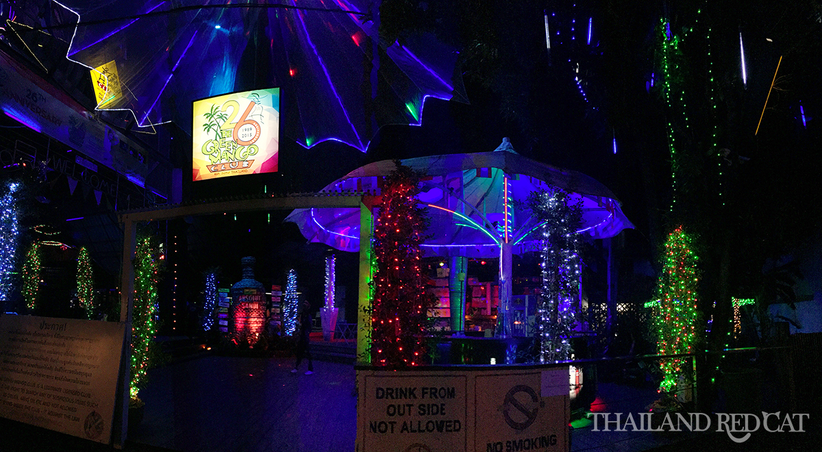 Koh Samui Night Club
